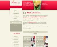 นากาแอด - nakaad.com