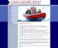 บริษัท ชลมาร์ค จำกัด - hansboat.com