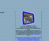 ห้างหุ้นส่วนจำกัด เอส เค คอมแพค (1989) - skcompact.com