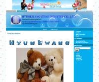 บริษัท เฮียนกวาง (ไทย) อินดัสทรี่ จำกัด - hyunkwang-thai.com