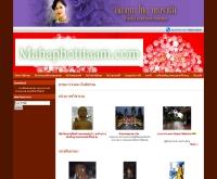 มหาโพธิธรรม - mahaphotitaam.com