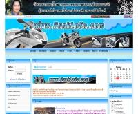 บังโลโซ - bunkloso.com