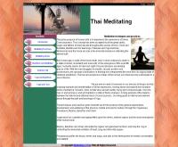 สมาธิ - meditating.in.th