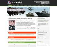 อินเทลคาเด็ท - intelcadet.com
