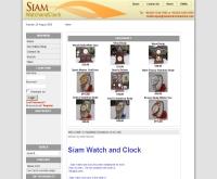 สยามวอชแอนด์ค๊อค - siamwatchandclock.com