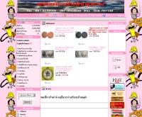 ทรัพย์ราชันย์จตุคาม - marketathome.com/shop/saprachanjatukam
