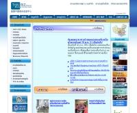 ศูนย์บริการข้อมูลธุรกิจไทยในจีน - thaibizchina.com