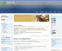 ไทยทักซ์ - thaitux.info