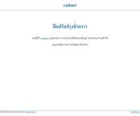 อีฟอร์แชร์ - e4share.com