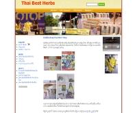 ไทย เบสท์ ช๊อป - thaibestherbs.com