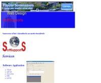 ซอฟท์ซัพพอร์ท - soft10210.tripod.com