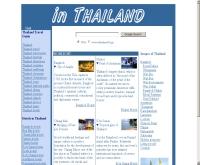 อินไทยแลนด์ - inthailand.th.gs