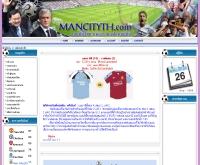 แมนซิตี้ไทย - mancityth.com