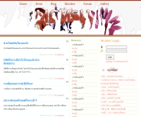 ศิษย์เก่าสื่อสารมวลชน มหาวิทยาลัยมหาสารคาม - mcmsu.com