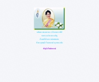 ร้านสหกรณ์กรุงเทพ จำกัด - bangkokco-op.com