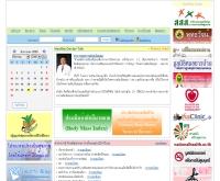 โครงการรณรงค์รักษ์สุขภาพโดยแพทย์ร่วมกับสหวิชาชีพ - thaihealthy.org