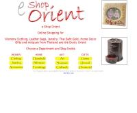 อี ช็อป โอเรียน - eshoporient.com