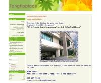 ทองทิพเพลส - tongtipplace.com