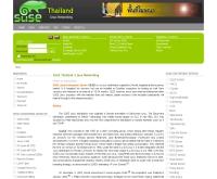 ซูเซ่ไทยแลนด์ - susethailand.com