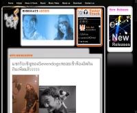 มิวสิคเคลย์ - musicclay.com