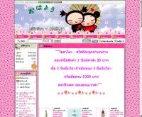 เจแปนโอฮาโย่ - japan-ohayo.com