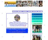 ละโว้บางแก้ว - lawoebangkaew.com