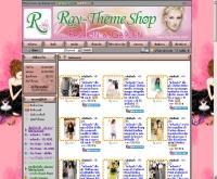 เรย์-ธีม - ray-theme.com
