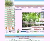 สวนอาหารสวนข่อย  - suankhoi.com