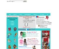 โรงเรียนสอนภาษาและภูมิปัญญาตะวันออก OKLS สาขาสระว่ายน้ำบี.บี - bblc.net