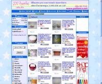 ทีทีเคช็อป - marketathome.com/shop/ttkshop