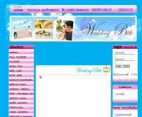 เวดดิ้งบีเคเค - weddingbkk.com