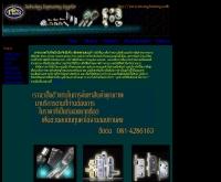 เทคโนโลยี เอ็นจิเนียริ่ง ซัพพลายเออร์   - tes-engineering.co.th