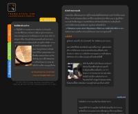 ทรานสเลททูยู - translate2u.com
