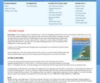 เกาะช้างโฮเต็ล - kohchanghotels.org