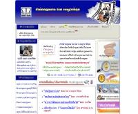 บริษัท สำนักกฎหมายธนา เบญจาทิกุล จำกัด - thanalaw.co.th