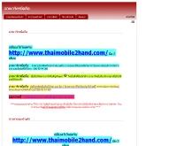 เจ โมบาย - tarad.com/jmobile