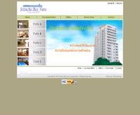 ศรีราชา เบย์วิว คอนโดมิเนียม - srirachabayview.com