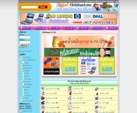 คลิ้กทูแฮนด์ - click2hand.com