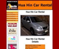 หัวหินคาร์เร็นทอล - huahin-car-rental.com