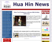 หัวหินนิวส์ - huahinnews.net