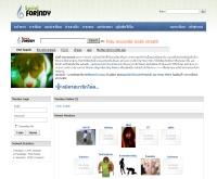 ฟอร์อินดี้ - forindy.com