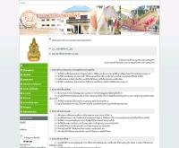 เทศบาลพนมไพร - phanomphai.com