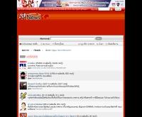 ภาพเครื่องบินวันทูโกตก - forum.sanook.com/forum/index.php/topic,2165463.new.html