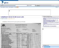 รายชื่อผู้โดยสาร เที่ยวบิน OG 269 กรุงเทพฯ-ภูเก็ต - manager.co.th/Local/ViewNews.aspx?NewsID=9500000109468