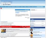 คลิปข่าว ผู้โดยสารที่รอดชีวิต - tna.mcot.net/i-content.php?clip_id=q56TqKY=