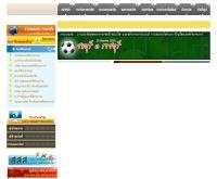 นครศรีธรรมราชเกมส์ - nakhonsithammaratgames.com