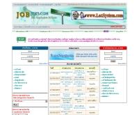 จ๊อบท็อป5 - jobtop5.com