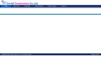ครีฟู คอนสตรัคชั่น จำกัด - crefulconstruction.com