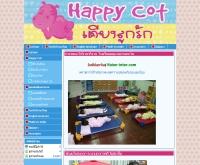 บริษัท วิชั่นอินเตอร์เนชั่ลแนล (ประเทศไทย) จำกัด  - vision-inter.com