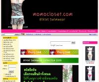 โมโม่โคสเซ็ท - momocloset.com